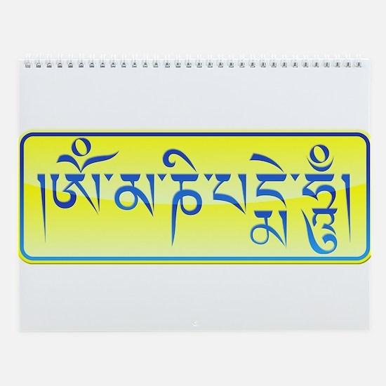 Om_mani Mantra Wall Calendar