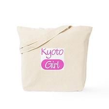 Kyoto girl Tote Bag