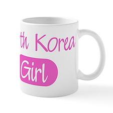 North Korea girl Mug