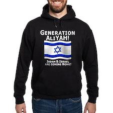 Generation AliYah! Hoodie