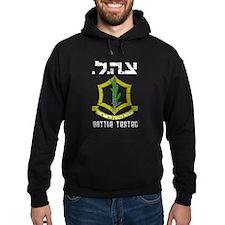 IDF Hoodie