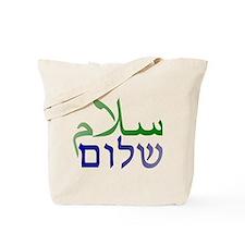 Shalom Salaam Tote Bag