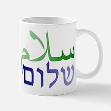 Shalom Salaam Mug