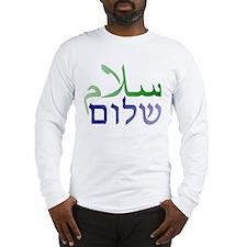 Shalom Salaam Long Sleeve T-Shirt