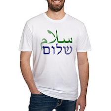 Shalom Salaam Shirt