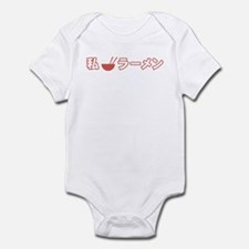 I Love Ramen Infant Bodysuit