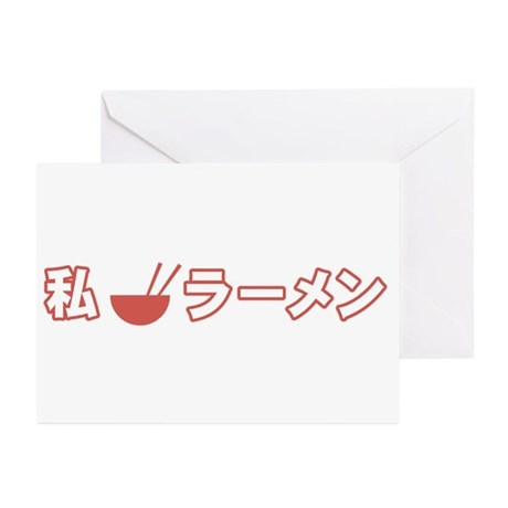 I Love Ramen Greeting Cards (Pk of 10)