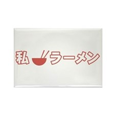I Love Ramen Rectangle Magnet