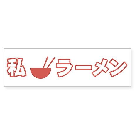 I Love Ramen Bumper Sticker