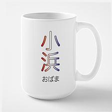 obama mug Mugs