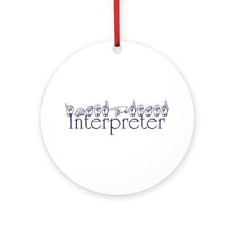 Interpreter/Jill Ornament (Round)