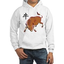 Traditional Ox Hoodie