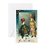 New Year Wishes Greeting Cards (Pk of 20)