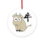 Funny Ox Ornament (Round)