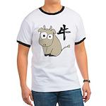 Funny Ox Ringer T