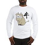 Funny Ox Long Sleeve T-Shirt