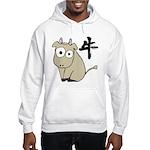 Funny Ox Hooded Sweatshirt