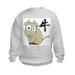 Funny Ox Kids Sweatshirt