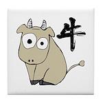 Funny Ox Tile Coaster