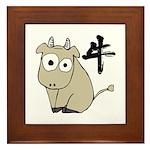 Funny Ox Framed Tile