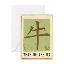 Ox Chinese Character Greeting Card