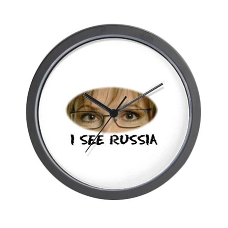 isee russia Wall Clock