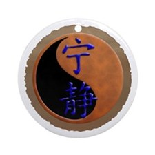 Chinese Symbol Serenity Ornament (Round)