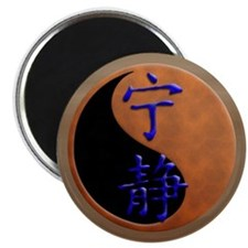 Chinese Symbol Serenity Magnet