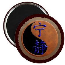 Chinese Symbol Serenity Magnet