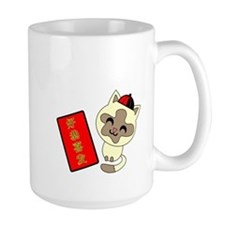 Lucky LOLCat Mug