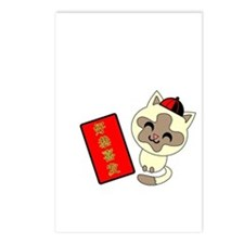 Lucky LOLCat Postcards (Package of 8)