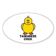 Taiwanese Chick Oval Decal