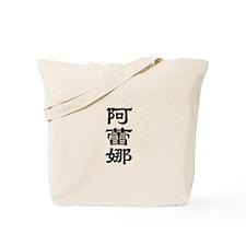 Alayna Tote Bag