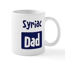 Syriac Dad Mug