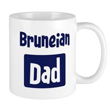 Bruneian Dad Mug