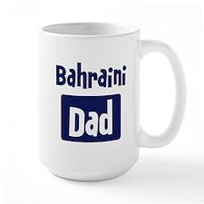 Bahraini Dad Mug
