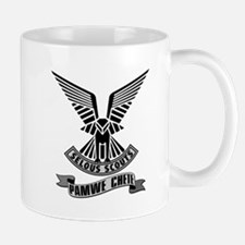 Pamwe Chete Mug
