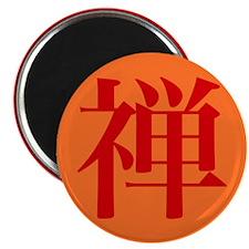 "Zen Buddhist 2.25"" Magnet (10 pack)"