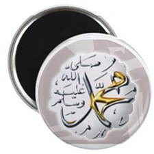 Muhammad(pbuh) Magnets