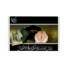 Unique Quran Rectangle Magnet (10 pack)