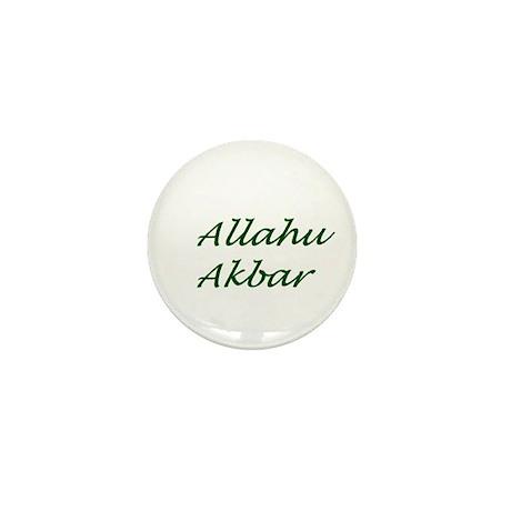 Allahu Akbar Mini Button (100 pack)
