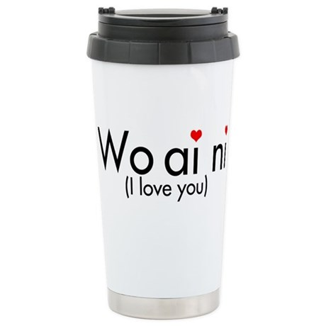 Woaini I love you Stainless Steel Travel Mug