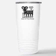 Year of the Sheep B & W. Travel Mug