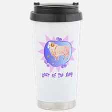 Year of the Sheep 2 Stainless Steel Travel Mug