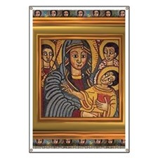 Orthodox Ethiopian Nativity Banner