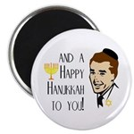 And a Happy Hanukkah to You! (Man) Magnet