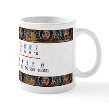 Ethiopian Small Mugs