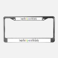 I wear the strap-on in this f License Plate Frame