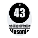 43 Masonic (Classic) Oval Ornament