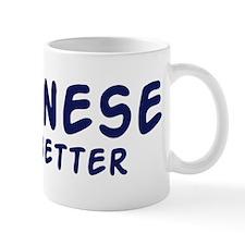 Gabonese do it better Mug